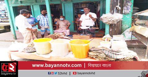 দক্ষিণ সুনামগঞ্জে গরম মসলার বাজার গরম