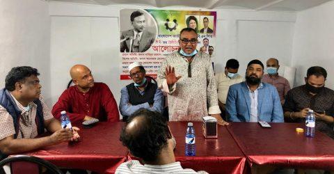 স্পেনে বাংলাদেশ জাতীয়তাবাদী দল বিএনপি'র ৪২ তম প্রতিষ্ঠা বার্ষিকী পালিত