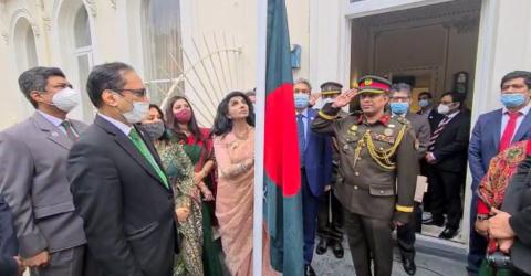 লন্ডন হাই কমিশনে বাংলাদেশের গৌরবোজ্জ্বল স্বাধীনতার পঞ্চাশ বছরপূর্তি উদযাপন শুরু