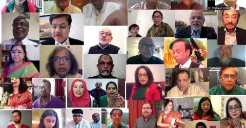ঢাকা বিশ্ববিদ্যালয় অ্যালামনাই ইন দ্য ইউকে কর্তৃক স্বাধীনতার সুবর্ণজয়ন্তী পালন