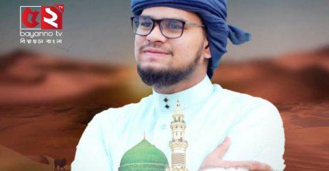 মানুষকে সাহায্য করা ইসলামের দৃষ্টিভঙি