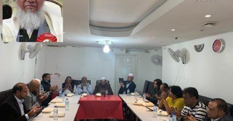 কানাডায় গুরুতর অসুস্থ শিক্ষক মহিউল ইসলাম জায়গীরদারের জন্য লন্ডনে দোয়া মাহফিল অনুষ্ঠিত