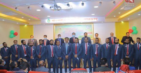 বাংলাদেশ সমিতি শারজাহের স্বাধীনতার সুবর্ণ জয়ন্তি পালন