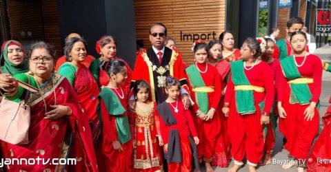লন্ডনে স্বাধীনতার সুবর্ণ জয়ন্তী উদযাপন