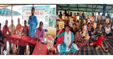 জৈন্তাপুর উপজেলায় বাগীশিক এর স্কুল উদ্বোধন ও পুরস্কার বিতরণ